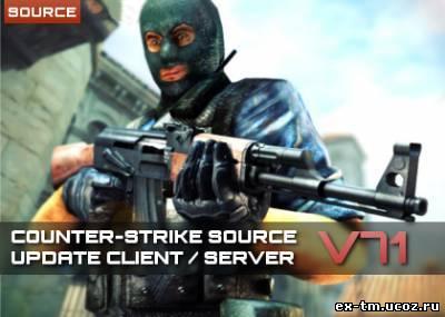 Патч вы можете скачать здесь Взрывы, выстрелы, вспышки, дымка для Counter S
